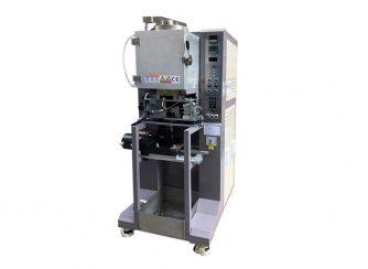 vacuum continuous casting machine