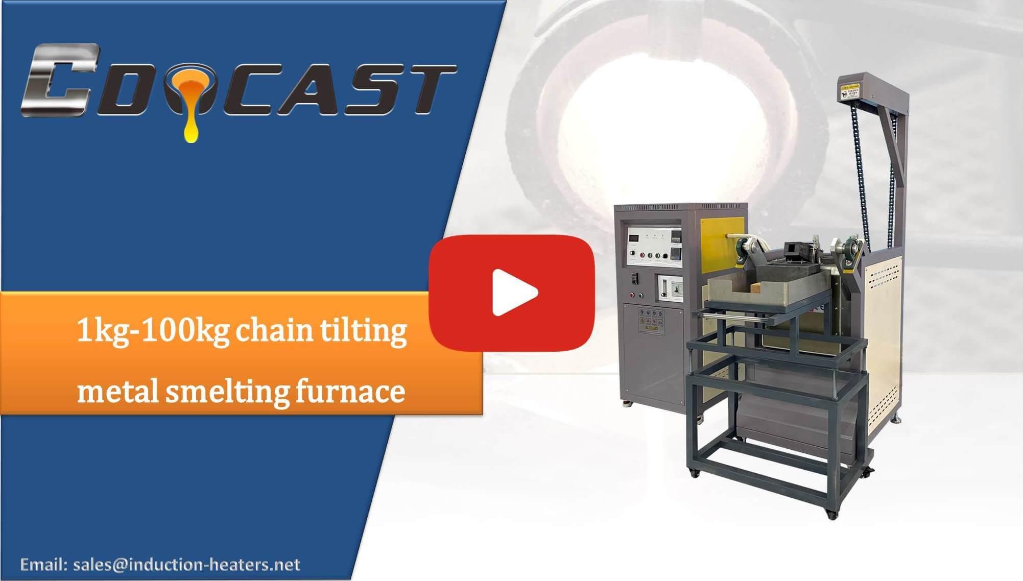 1kg-100kg chain tilting metal smelting furnace for gold silver copper