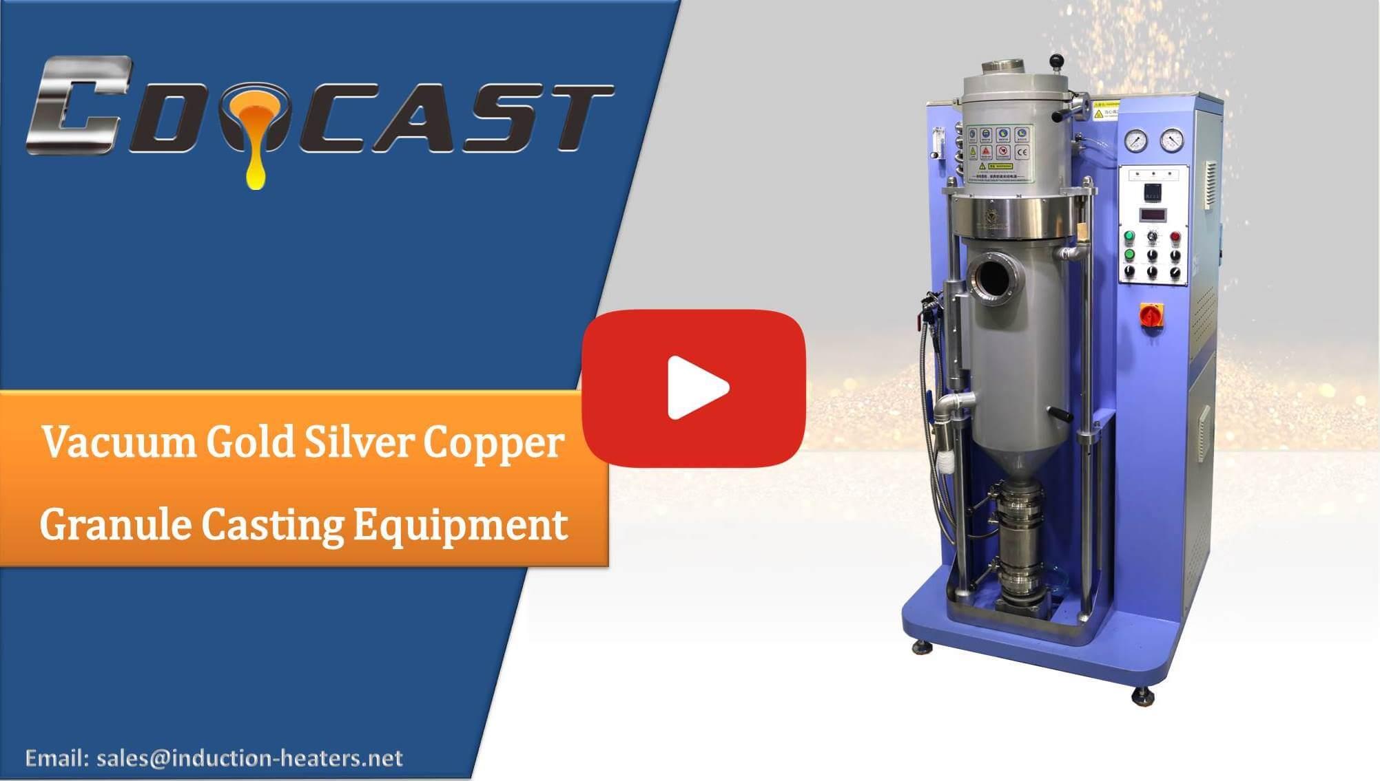 vacuum gold silver copper granule casting equipment